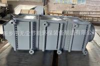 鍋爐節能器