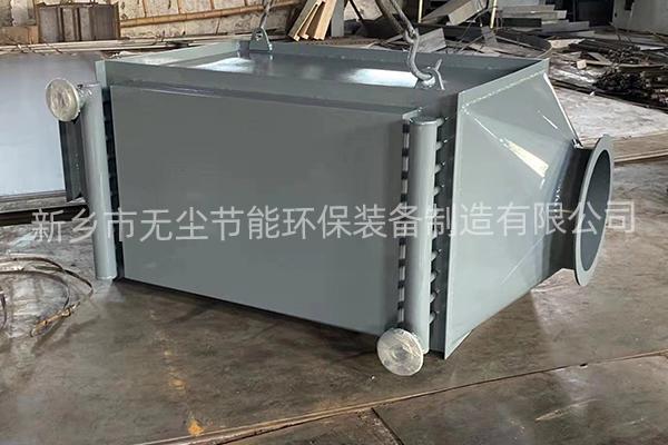 小型鍋爐節能器