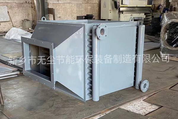 鍋爐節能器定制