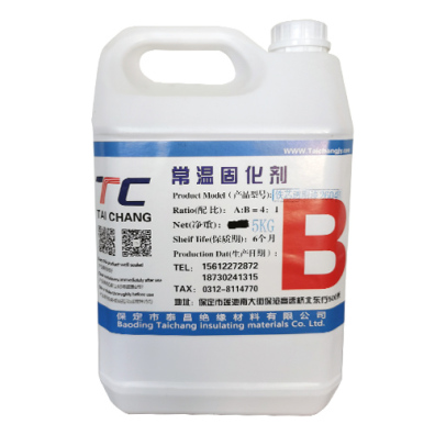 2604B clear paint curing agent