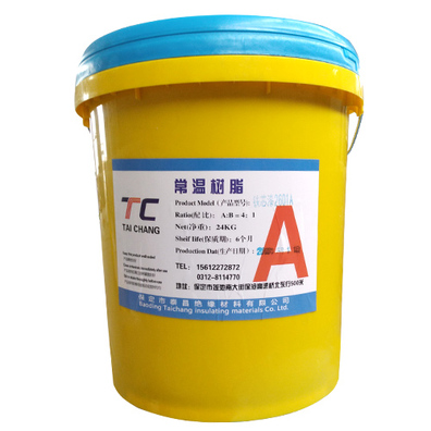 2601A iron core insulation coating