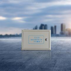 北京等電位箱