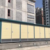 遵化市流水溝棚戶區回遷安置房箱變、環網柜及低壓配電箱柜工程