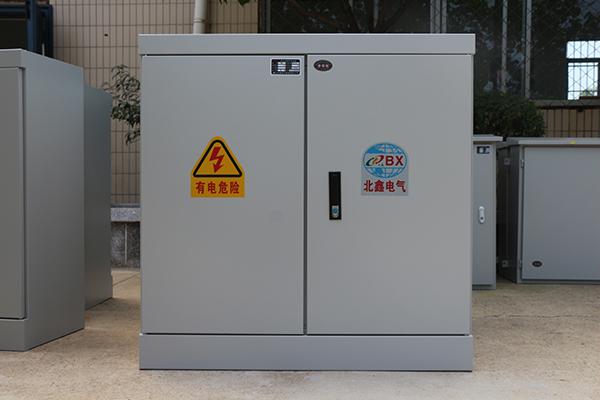 高壓配電柜