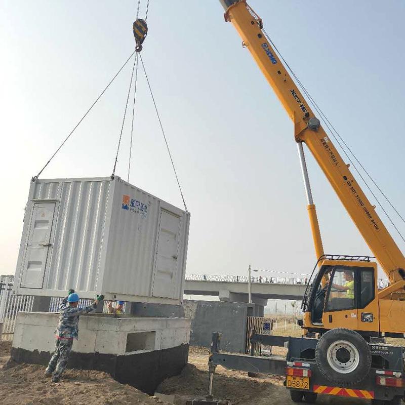 大城縣15兆瓦光伏發電項目接入系統總包工程