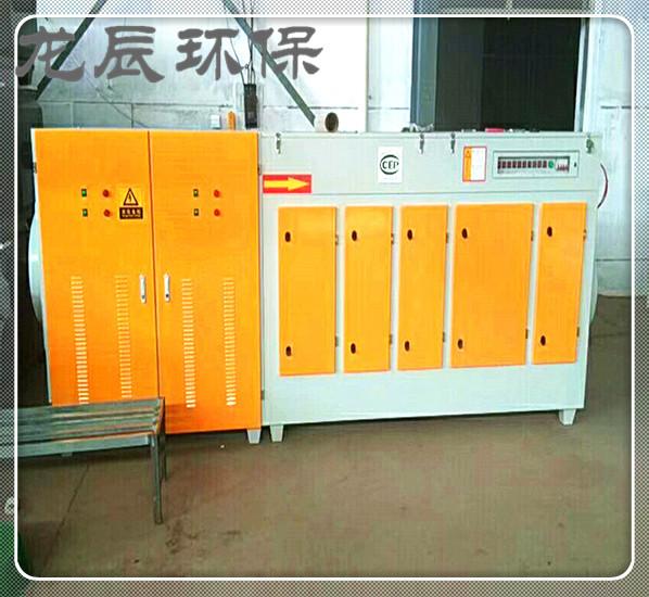 光氧凈化設備