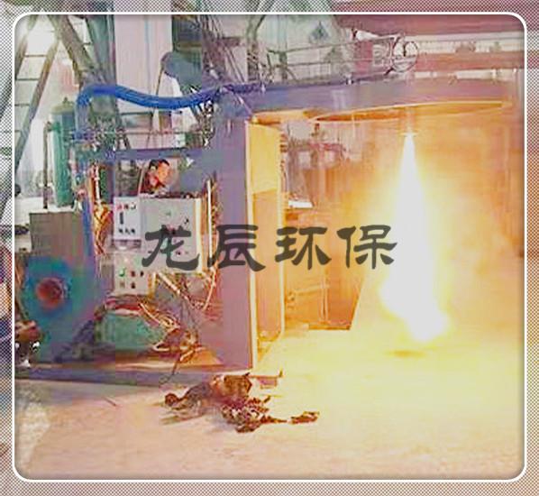 青島燃氣烤包器
