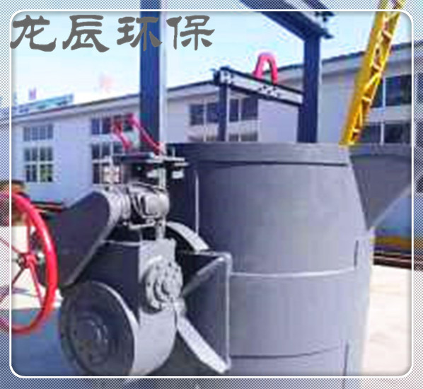 青島鐵水包