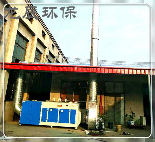 青島光氧廢氣凈化器