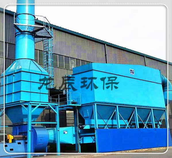 青島沖天爐除塵器