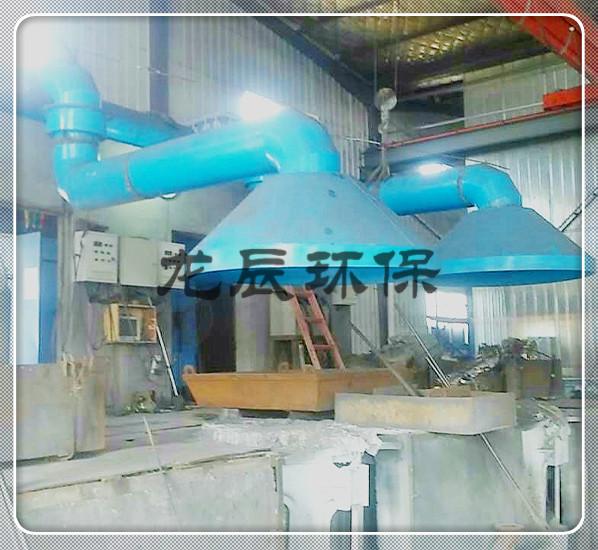 青島電爐除塵器