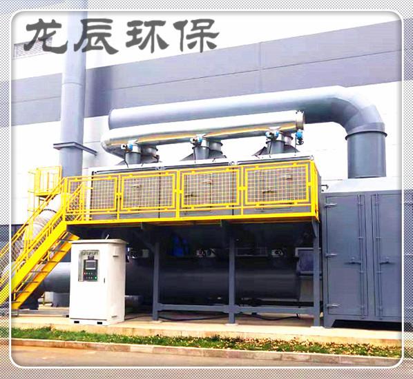 青島廢氣催化燃燒設備
