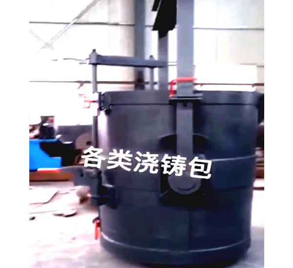 澆鑄包-鐵水包視頻