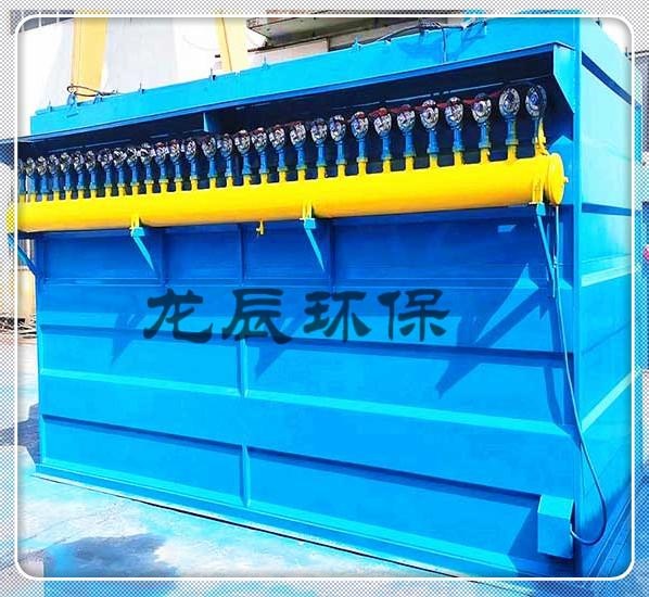 環保除塵設備系列