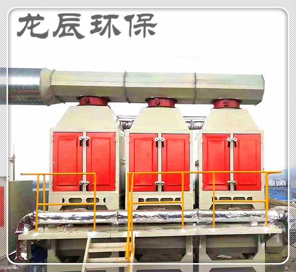 青島催化燃燒設備