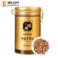 傳祺黃金牛蒡茶圓鐵罐