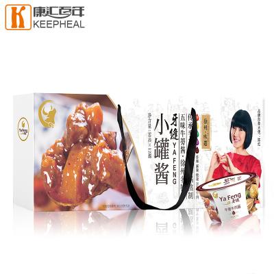 牙縫小罐醬禮盒裝