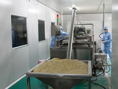 牛蒡茶廠家設備展示