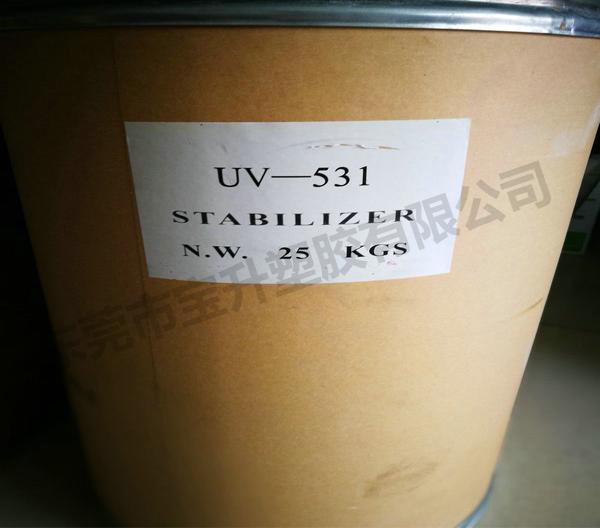 凉山紫外线吸取剂UV-531