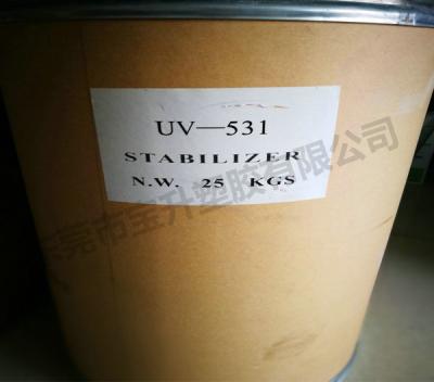 包头紫外线吸取剂UV-531