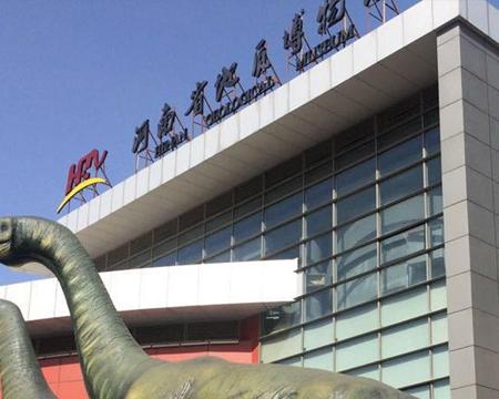 河南省地質博物館