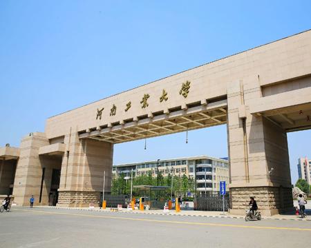河南工業大學