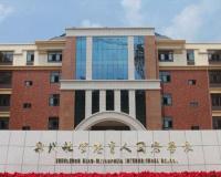 鄭州航空港育人國際學校