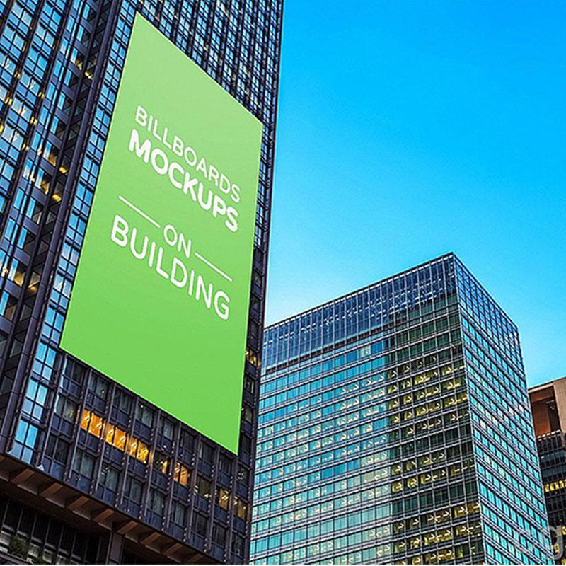 樓宇廣告牌