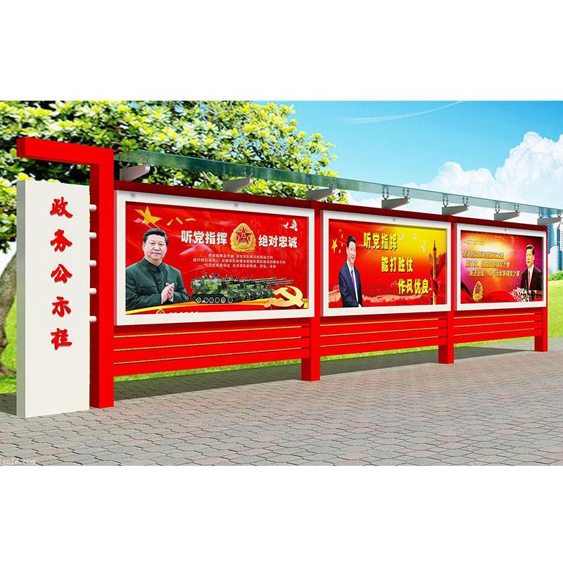 柳州廣告傳媒