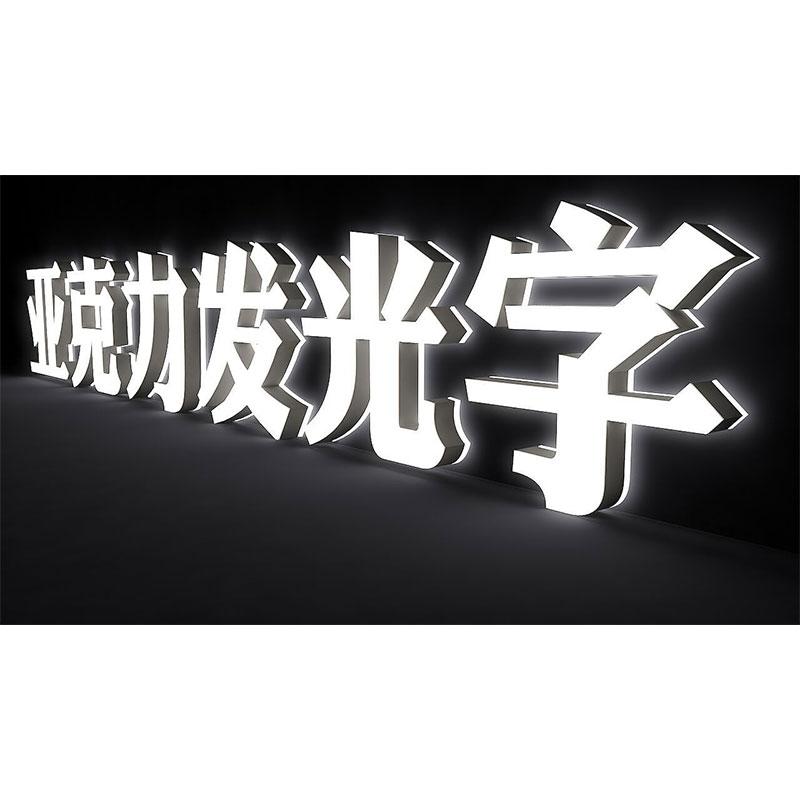 柳州廣告制作