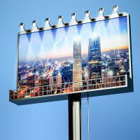 高立柱廣告牌
