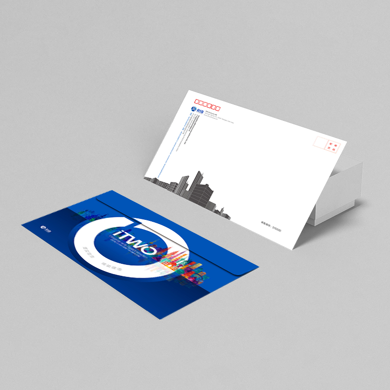 信紙信封印刷