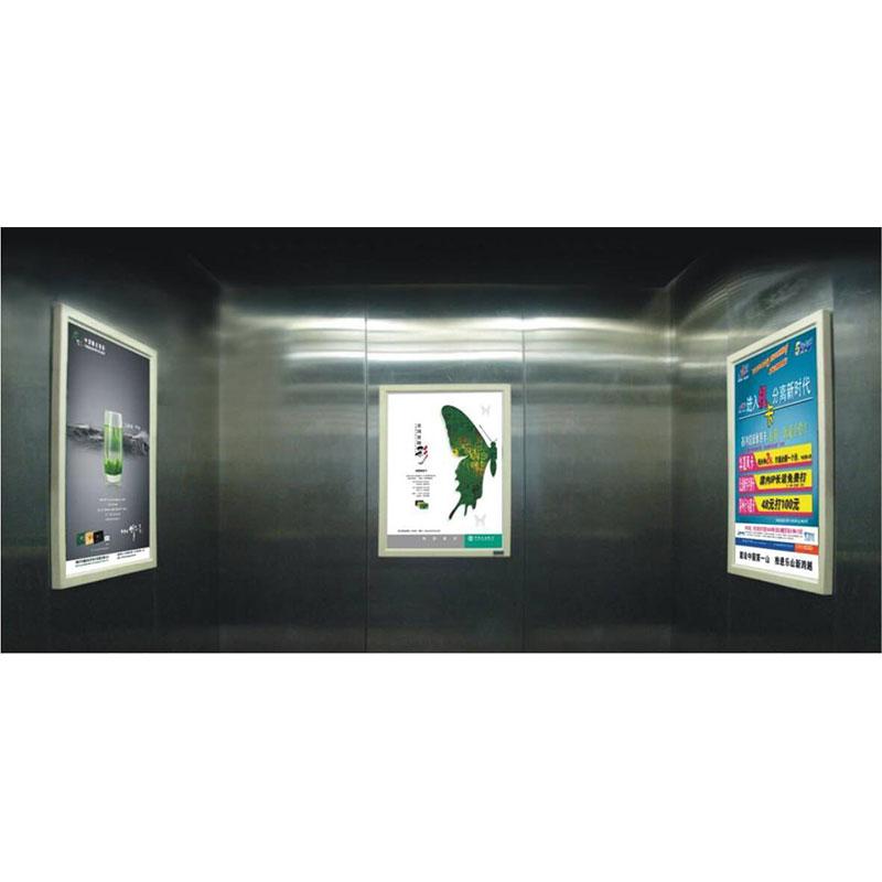 電梯間廣告