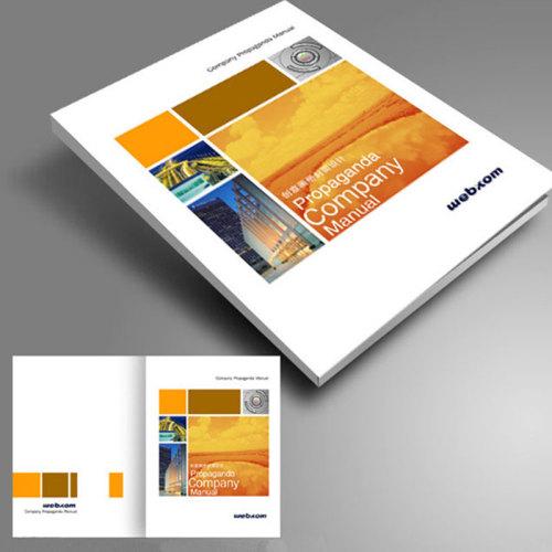 宣傳頁設計是指設計者根據設計主題和視覺需要