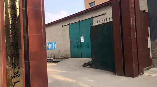 廊坊泡沫包装厂