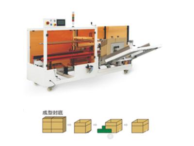 中速型紙箱成型封底機/立式開箱機CCP-K20TK