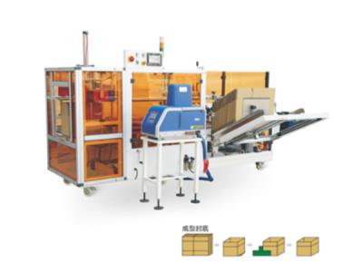 熱熔膠型紙箱成型封底機CCP-K20TH