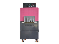 熱收縮包裝機CCP-RS80