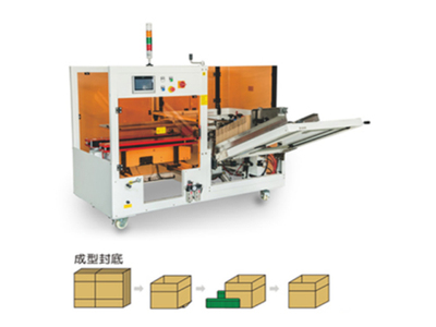 電商型紙箱成型封底機CCP-K20TDS