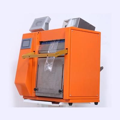 热软印装袋机CCP-QCR002