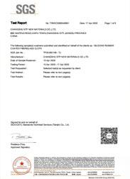 加热器硅胶布ROHS2.0报告(英文)