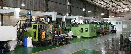 重慶塑料制品廠