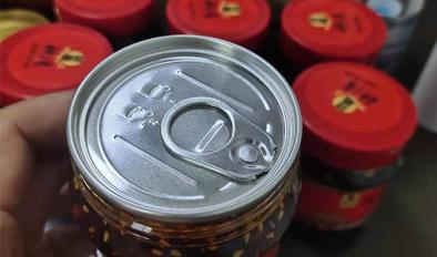 螺旋口塑料易拉罐