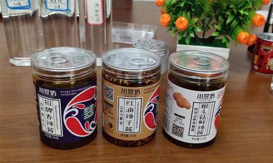食品塑料易拉罐制作