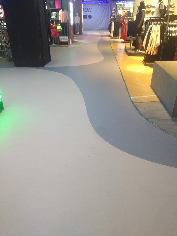 煙臺塑膠地板