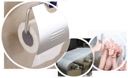 設備優良,為客戶需求的產品提供有力保障