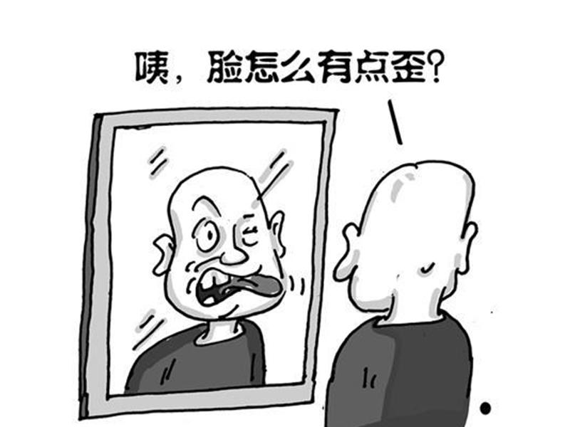 上海推拿按摩,上海休閑會所,上海推拿按摩到家服務