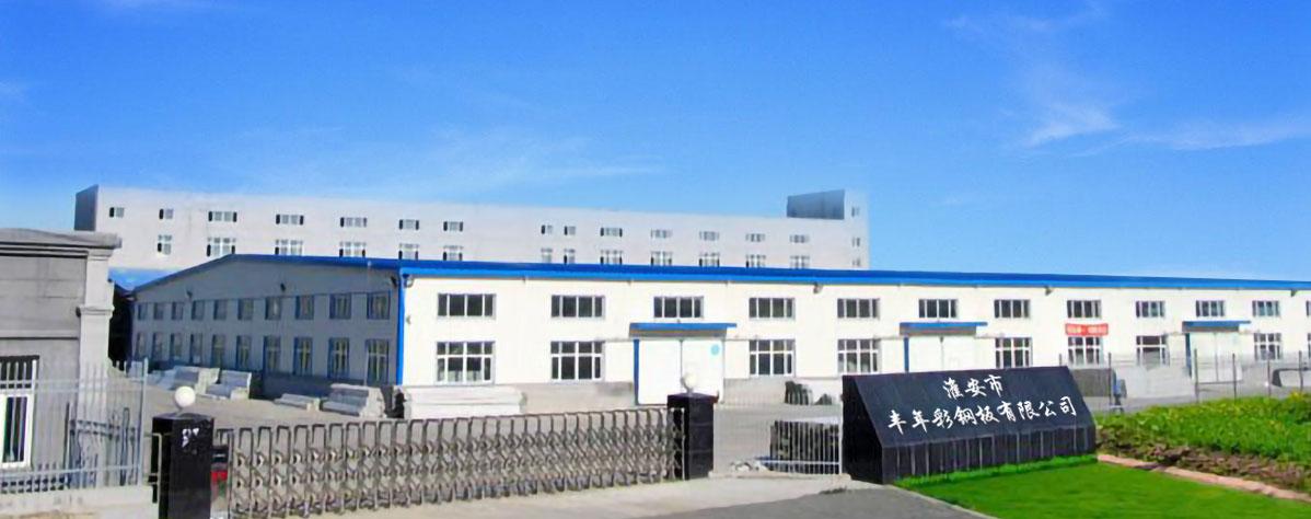 鋼結構廠家