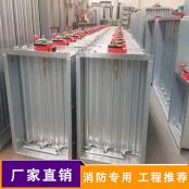 70度防火阀修建和安裝中阻燃性的决策要素是什么?