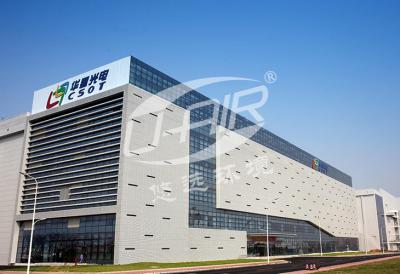 惠州華星光電項目